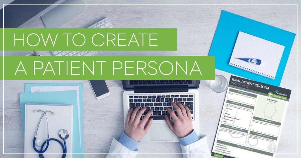 How to Create A Patient Persona